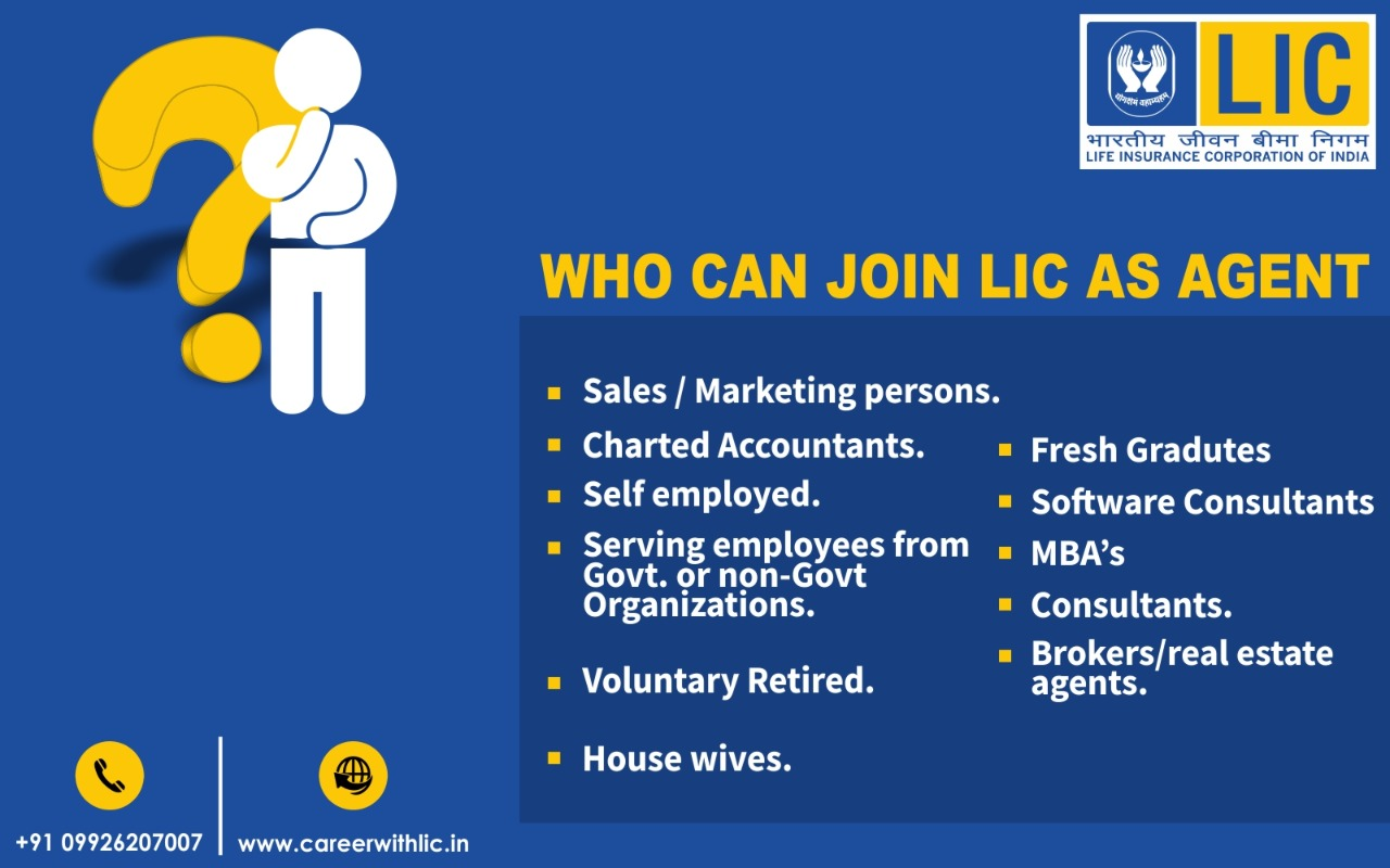 Eligibility for LIC